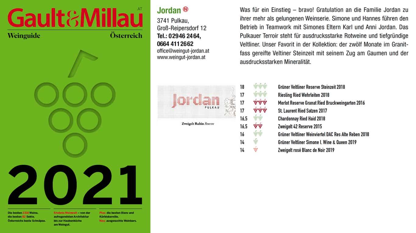 Gault&Millau葡萄酒指南2021